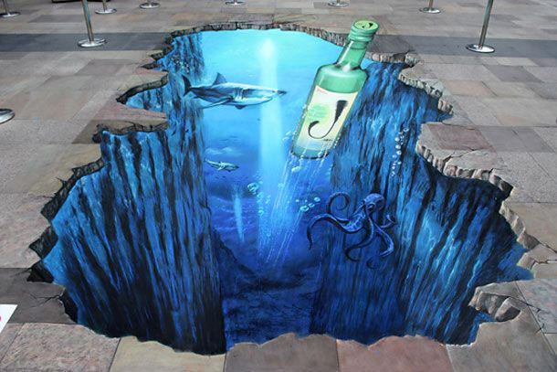 silver jewerly 3D Sidewalk Chalk Art  4 of the World  s Most Talented Street Artists   DeMilked