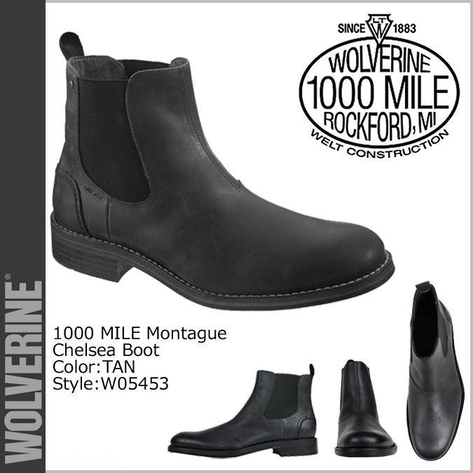 初回交換 送料無料 あす楽。[SOLD OUT] ウルヴァリン WOLVERINE 1000マイル サイドゴア ブーツ MONTAGUE 1000 MILE CHELSEA BOOT Dワイズ W05453 ブラック チェルシーブーツ メンズ