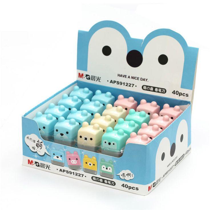 1 Pcs M&G Mini Cute Kawaii Cartoon Candy Colored Standard School Supplies Pencil Sharpener For Kids Girls Stationery Items