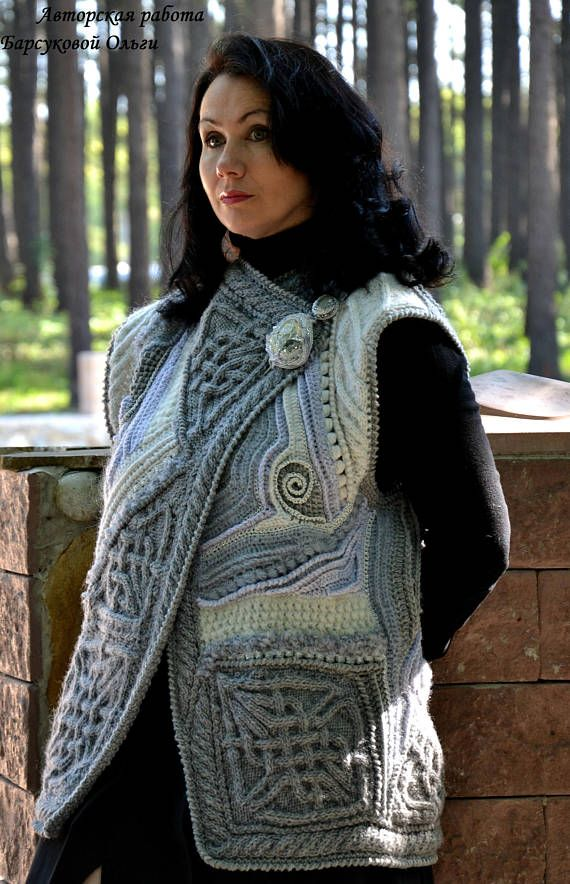 warm cozy oversize winter vest extravagant asymmetrical cable