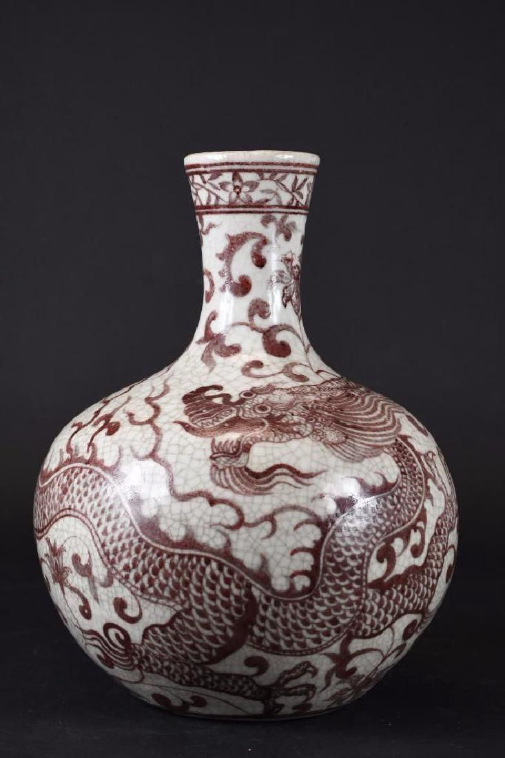 Chinese Copper Red Dragon Porcelain Vase