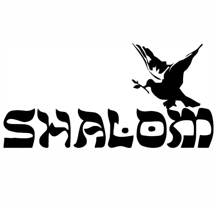Car- stying  15*7.3CM SHALOM Peace Car Sticker Decals Interesting Motorcycle Waterproof Stickers Car Styling   Jdm