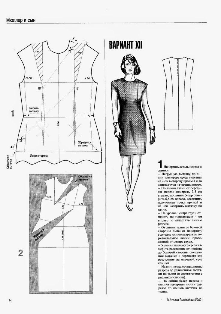 Page73.jpg (793×1123)
