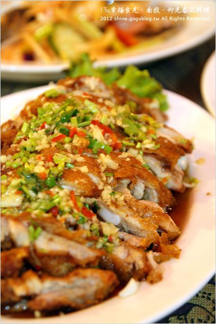 spicy fried chicken #Taiwan #food 椒麻雞
