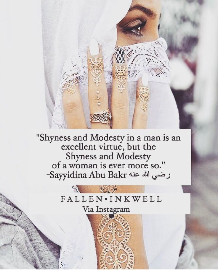 Shyness and modesty is an excellent virtue.