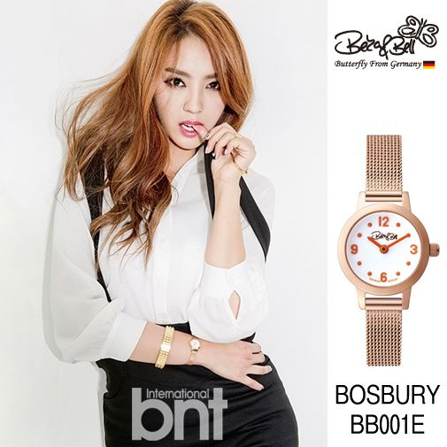 "www.bekanbell.com - [a sports announcer / 정인영 /bnt pictorial] Elegant and Feminine timepieces from Germany ""Butterfly on your wrist"" #watch #germany #bekanbell #celebrity #fashion #bnt"