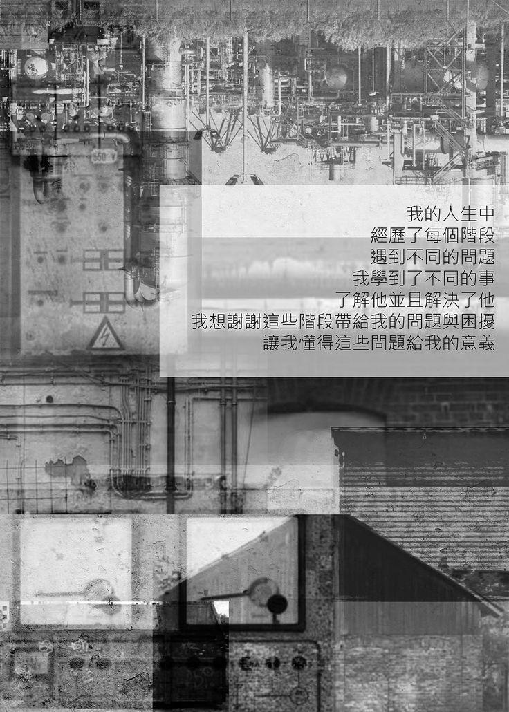 100x140cm black and white overlay