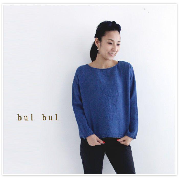 【bul bul バルバル】(サンバレー sun valley) 先染め リネン インディゴ 後ろ 開き プルオーバー ブラウス (bk6006162)
