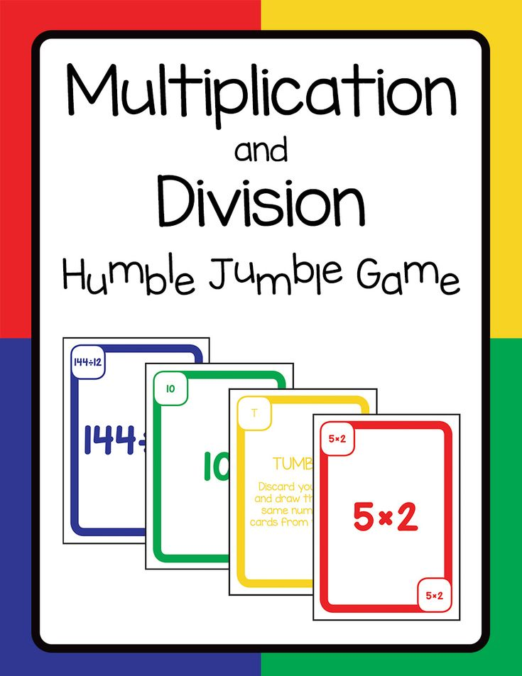 The Multiplication and Division Humble Jumble Game makes learning math facts fun for kids!