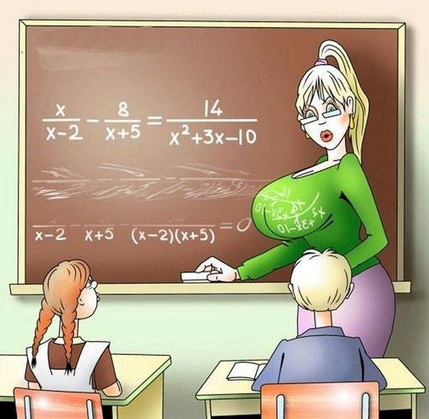 Годовщиной свадьбы, картинка прикольная учительница