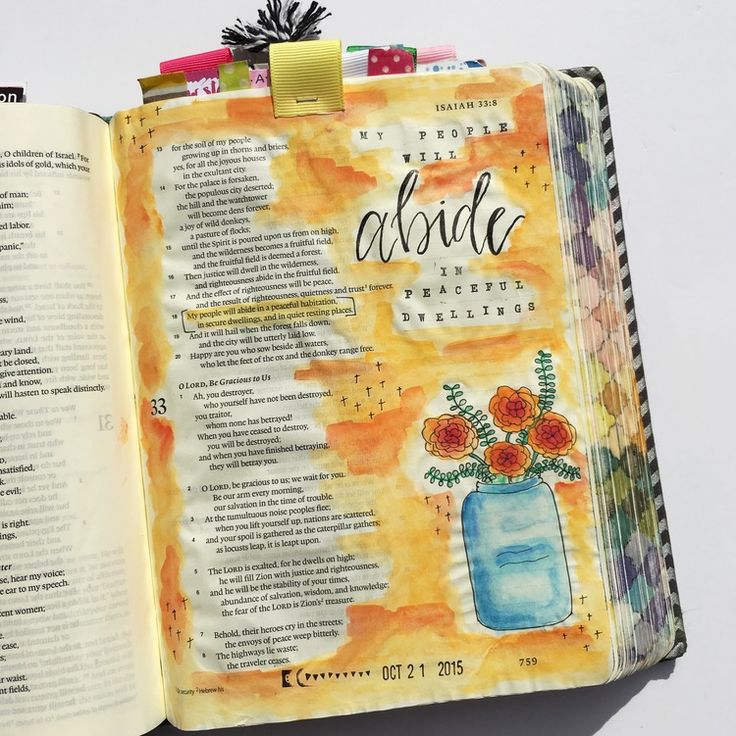 Bible journaling, Isaiah 32:18 — Arden Ratcliff-Mann #illustratedfaith