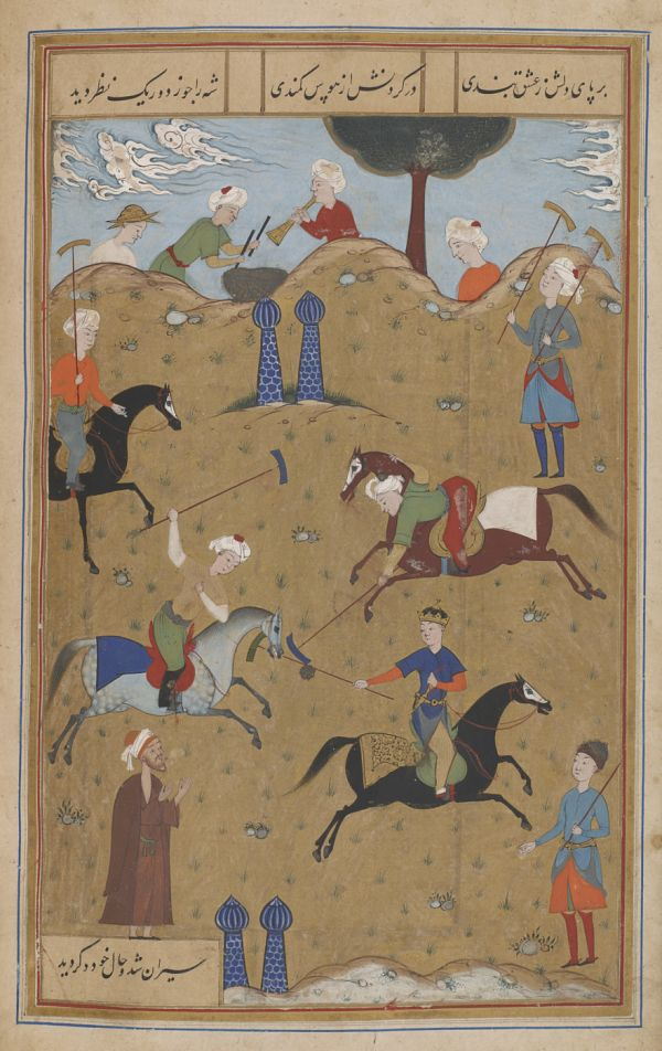 A Polo Game: The Dervish and the Shah on the Polo Field - Folio from a Guy u chawgan (The ball and the polo-mallet) by Arifi (d. 1449): The dervish and the shah on the polo field: A scene in a polo field - Calligrapher: Shah Mahmud al-Nishapuri  late 16th century  Ink, opaque watercolor and gold on paper (7 5/8 x 4 13/16 in)