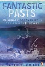 Cover of a science fiction history I wrote in 2007. Now out of print (sigh)...