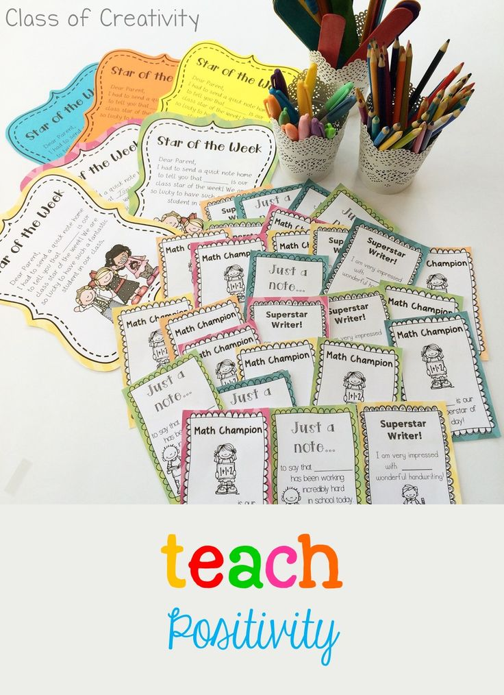 Great work cards to motivate and encourage children to always do their best!