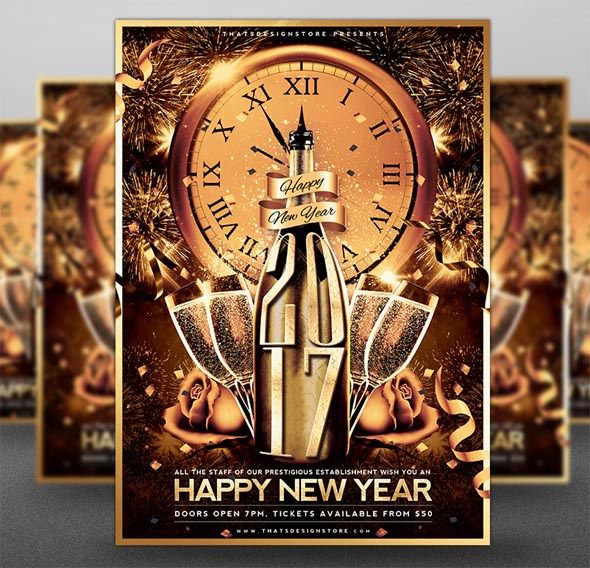 new-year-party-flyer-psd-template