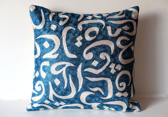 Moroccan Riad Hand Embroidered Arabic Suzani-Style Pillow Cover.Pillows Covers, Alphabet Decor, Hands Embroidered, Arabic Suzani Styl, Suzani Styl Pillows, Embroidered Pillows, Embroidered Arabic, Arabic Pillow, Moroccan