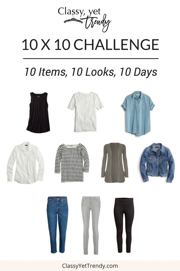I'm putting myself up to a closet challenge…the 10 x 10 Challenge!  I'll be wearing 10 items for 10 days: jeans, gray jeans, black ankle pants, tee, tank, chambray shirt, white shirt, striped top, gray cardigan and denim jacket.