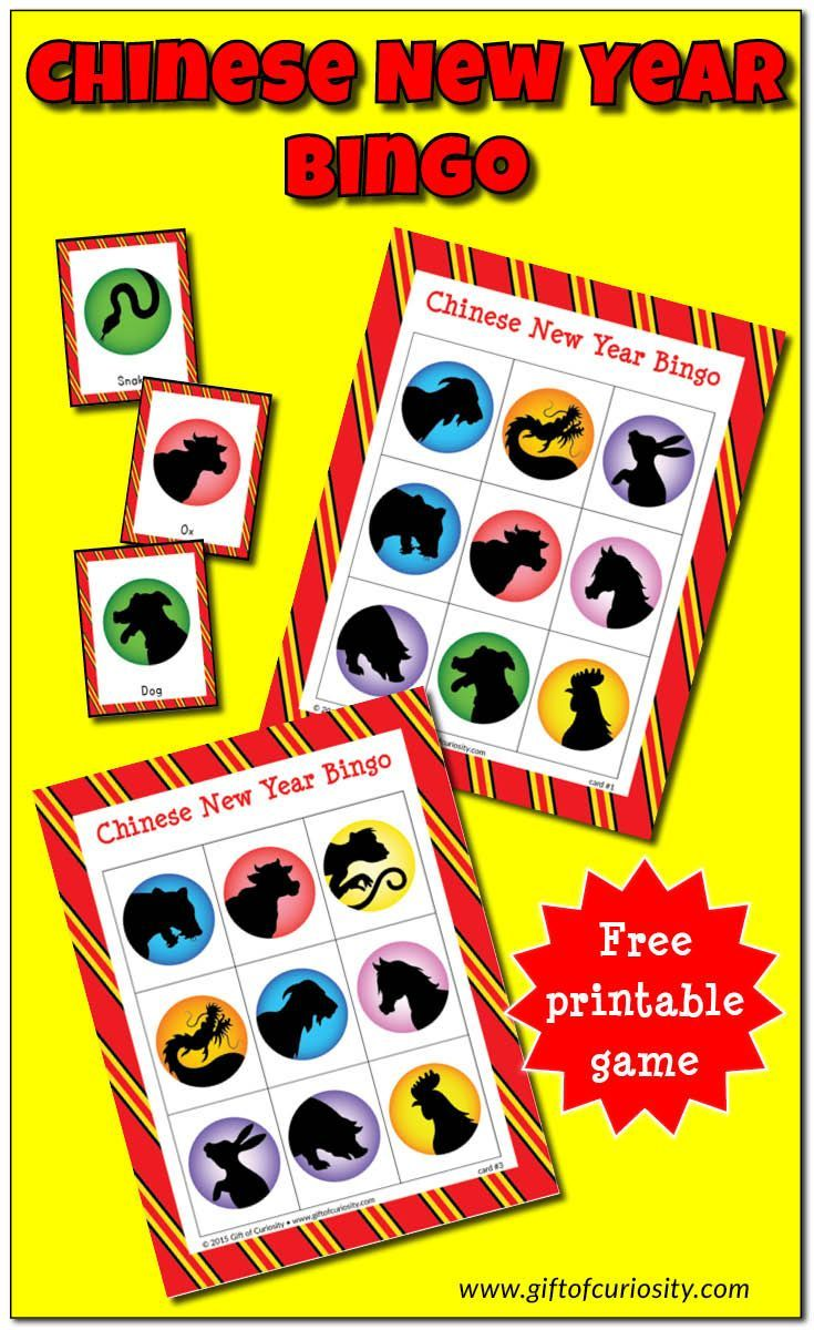 Free printable Chinese New Year Bingo game. What a fun way to learn the 12 animals of the Chinese Zodiac!  This would be great for kids of all ages. || Gift of Curiosity