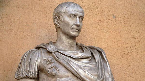 Гай Юлий Цезарь — интересные факты