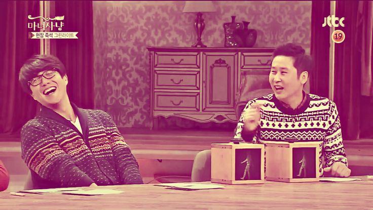 성시경 SUNG SI KYUNG ... ✿