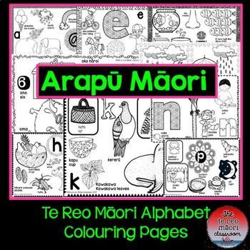 Fun and engaging-te reo Maori kupu and colouring in-Another great way to integrate more te reo in your classroom.Included are lots of useful and fun words.The BEST thing is that this product has a whole school license. This means ALL of your colleagues can use it....pass it all around the school.