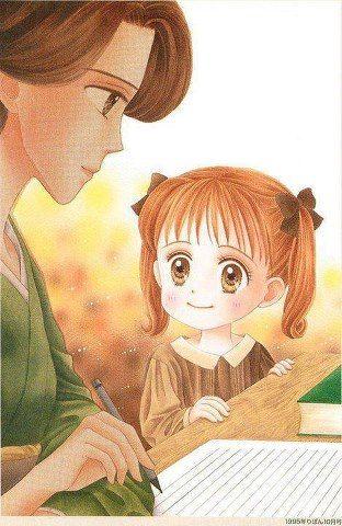 Kodomo No Omocha by Obana Miho