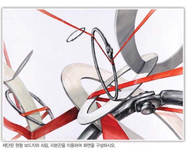 원판 프레임/쇠링/리본