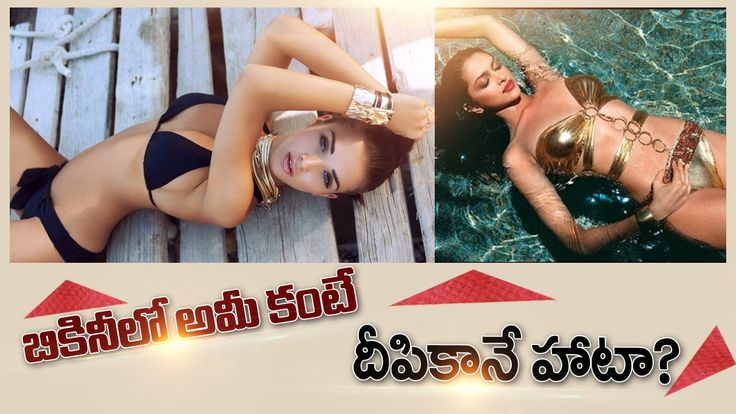 http://telugulocalnews.com/movies/amy-jackson-deepika-padukone-is-my-ultimate-girl-crush/