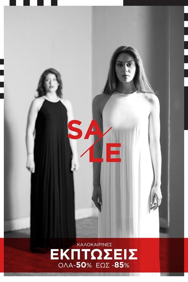 10 outfits σε υπέροχες, εκπτωτικές τιμές από την e-xclusive! - Missbloom.gr