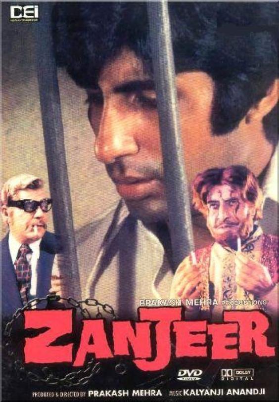 hindi old movies free