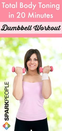 20-Minute Dumbbell Workout. This is easily my favorite arm workout! I do it several times a week!| via @SparkPeople #workout #exercise #fitness #homeworkout