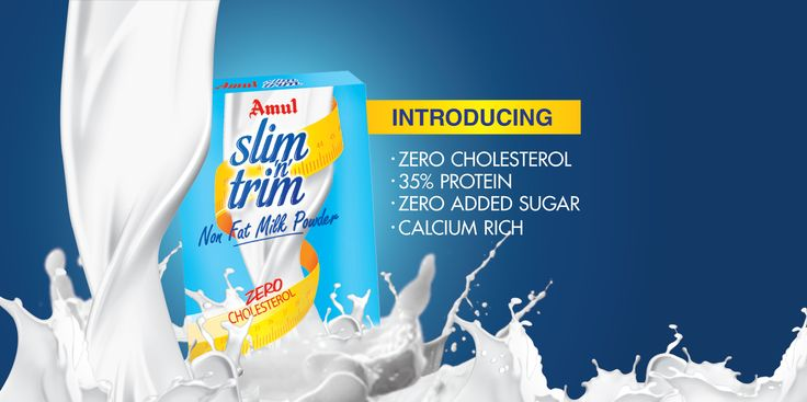 While you are on a fat-free and low calories diet, do you worry about getting enough calcium and protein in your food?  Add the new Amul SnT non-fat milk powder to your regular glass of milk or simply dissolve in water to enjoy the great taste with 35% protein, 0 cholesterol and 0 added sugar.