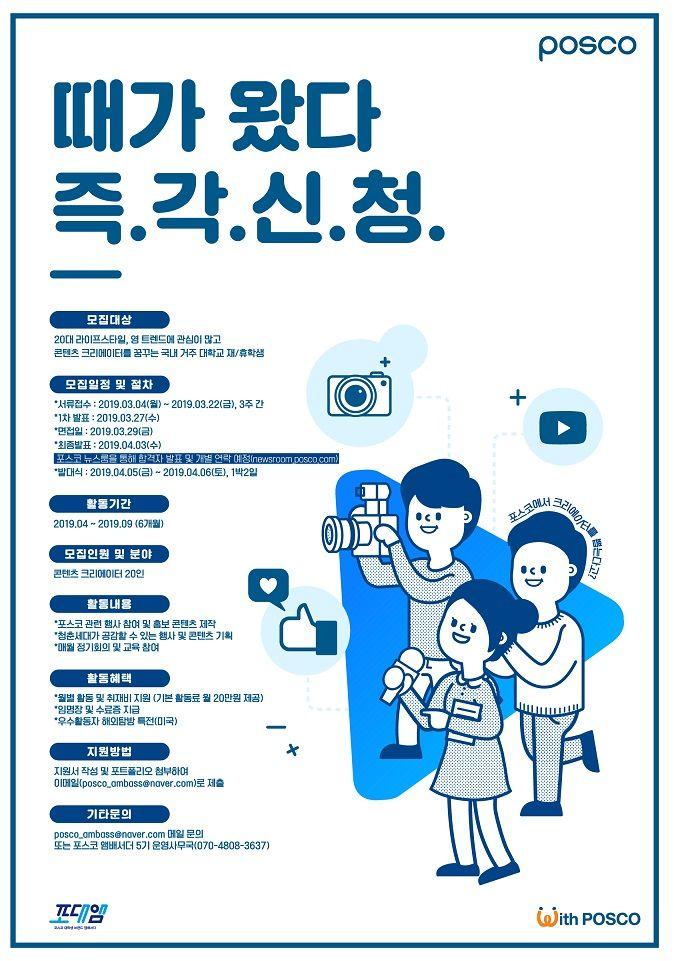 대한민국 No 1 공모전 브랜드 대티즌 이벤트 전단지 교육 포스터 포스터 디자인