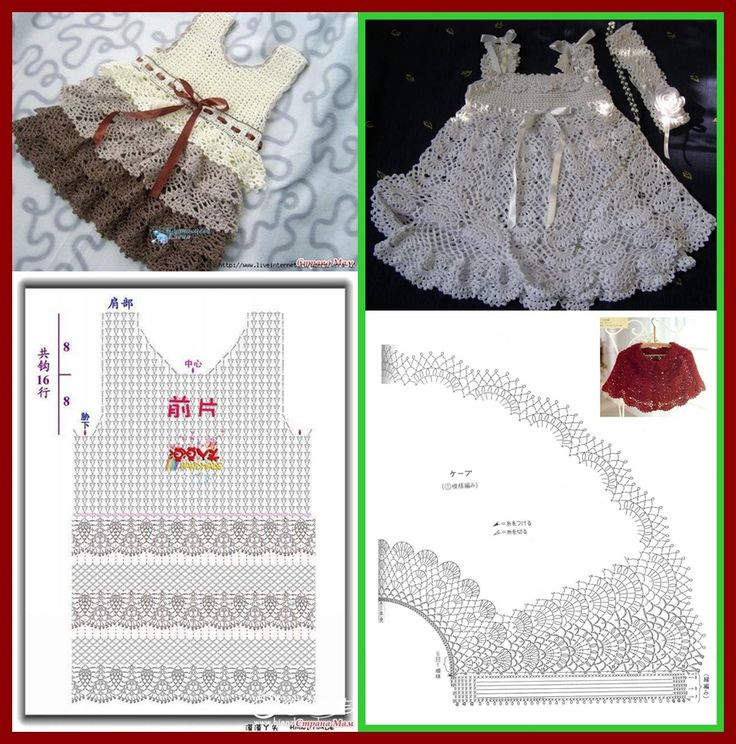 Mejores 688 imágenes de crochet bebes en Pinterest | Tejidos bebe ...