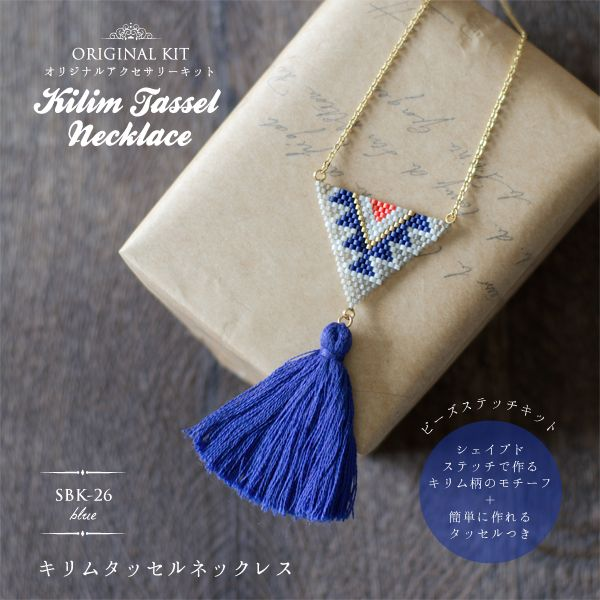 https://image.rakuten.co.jp/sun-beadle/cabinet/03459744/imgrc0065758114.jpg