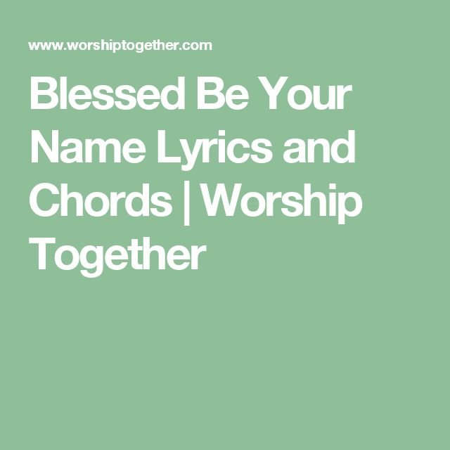 Best 25+ Worship Chords Ideas On Pinterest