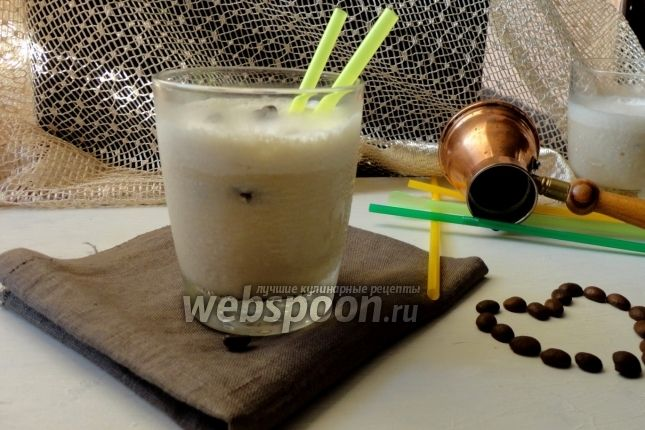 Ледяной кофейный коктейль