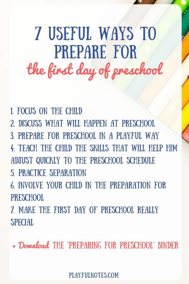 First day of preschool: How to help kids prepare for preschool and a printable activity pack to help your child adjust to this change