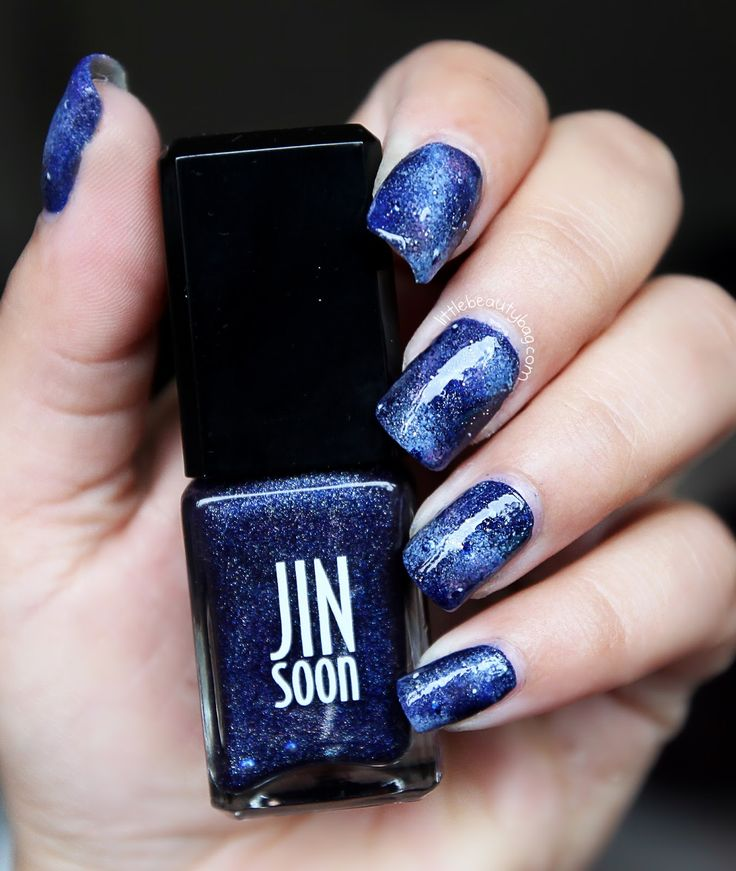 Little Beauty Bag: Galaxy Nails