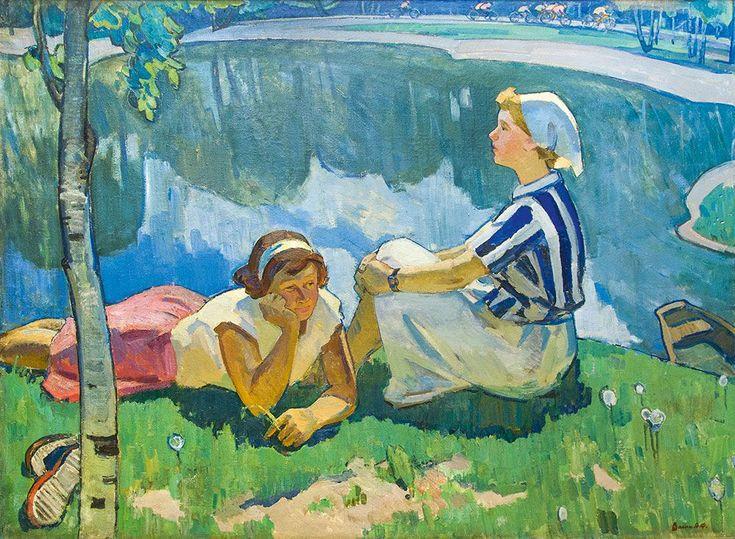 Васин В.Ф. —Отдых.  : 1957 г.