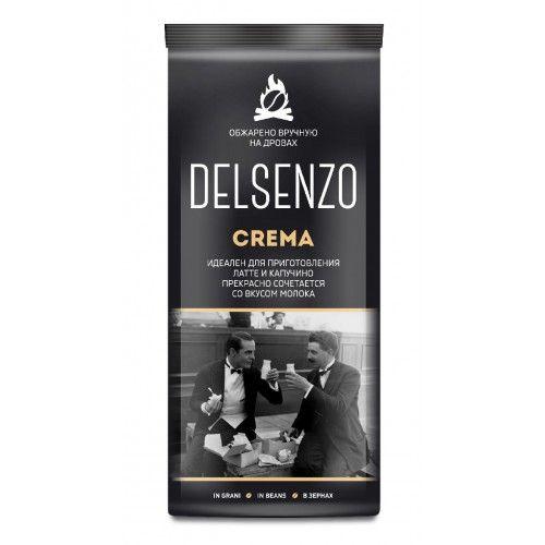 Кофе в зернах Delsenzo Crema - купить в интернет магазине СПб