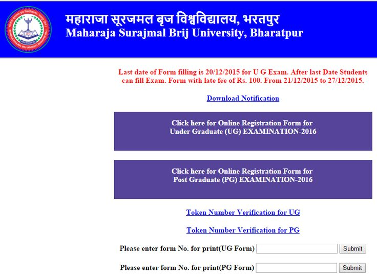 Brij University BSC 1st Year Name Wise Admit Card 2016, MSBU Bharatpur has uploaded Bachelor of Science First Year Name Wise Call Letter on official website, candidates download permission letter