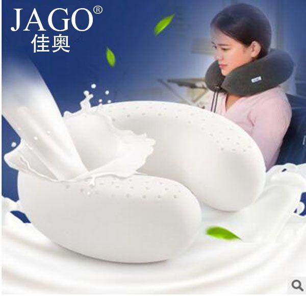 JAGO 30*30*12cm Travel Neck U Shape Latex Foam Pillow From Thailand #Affiliate