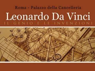 Leonardo Da Vinci. Il genio e le macchine - Palazzo della Cancelleria-Mostre a Roma, visite guidate, eventi, mostre, monumenti, arte, biglietti, prenotazioni, mostre a roma, mostre roma, esposizioni