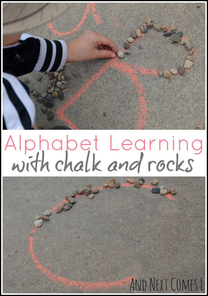 Outdoor alphabet learning for toddlers and preschoolers using chalk and rocks from And Next Comes L