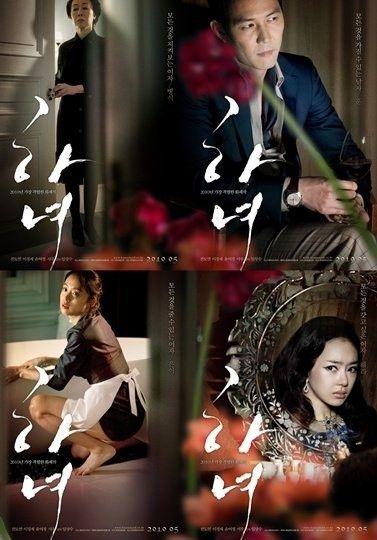 韓国映画 - ここ掘れ!!韓・カン ( http://blog.goo.ne.jp/kan2asia/c/acbe298836943935e528e7ce15d8ed4f, 2011 )