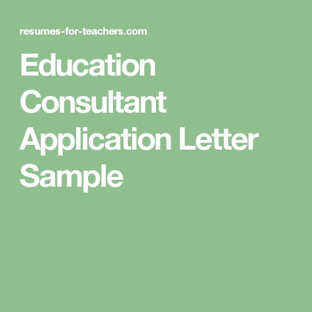 Education Consultant Cover Letter Example Situational Interview