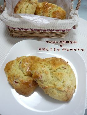 「HMで作るハーブチーズベーコンスコーン」あじよし | お菓子・パンのレシピや作り方【corecle*コレクル】