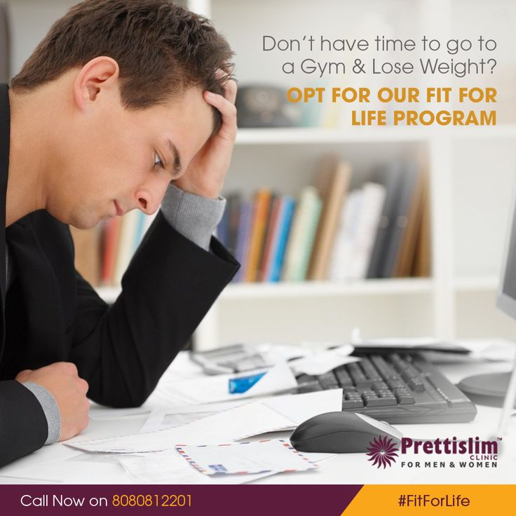 No time to hit the gym? Visit Prettislim just once a month and stay #FitForLife! Know more: 8080812201 | www.prettislim.com