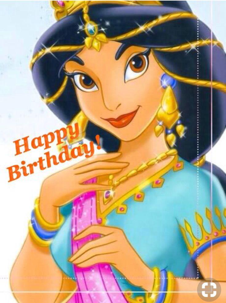 Cheryl Disney Happy Birthday